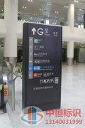 车站标识-09