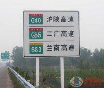 交通标识-05