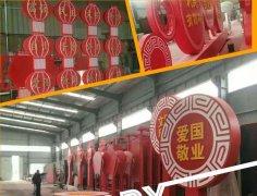 中国梦标识系列项目制作